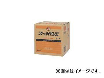 タイホーコーザイ NX51 水性レザー&タイヤワックス 18L 品番:00051 JAN:4985329100517