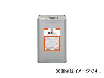 タイホーコーザイ NX251 2Bクリーナー 18L 品番:00251 JAN:4985329102511