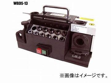ウイニングボアー 電動ドリル研磨機 WBDS-13 JAN:4943102066634