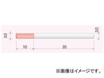 ムラキ 軸付砥石 粒度:120 TB1A0310RA 入数:100本