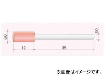 ムラキ 軸付砥石 粒度:80 TB1A0612RA 入数:100本