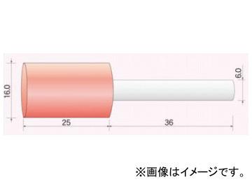 ムラキ 軸付砥石 粒度:46 TB1C1625QA 入数:100本