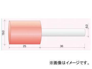 ムラキ 軸付砥石 粒度:46 TB1C1925QA 入数:100本