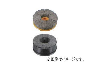 ムラキ オズボーン ATBブラシ 重研削用(高密度) 外径:70mm 粒度:#80 604 913-3101