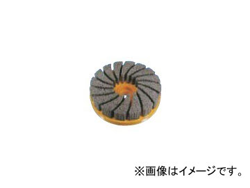 ムラキ オズボーン ATBブラシ 中研削用(高密度タービン形) 外径:150mm 粒度:#500 604 916-3561