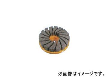 ムラキ オズボーン ATBブラシ 軽研削用(高密度タービン形) 外径:150mm 粒度:#60 604 916-3061