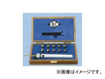 ムラキ ETM ER スプリングコレットチャックシステム ストレートシャンク(超スリムタイプ) セット 712116