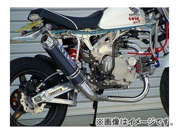2輪 OVER マフラー RACING-DOWN カーボン 13-01-35 ホンダ モンキー JAN:4539770096945