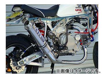 2輪 OVER マフラー RACING-DOWN チタン 13-01-36 ホンダ モンキー JAN:4539770096952