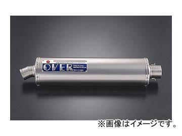 2輪 OVER リペアサイレンサー A-5 500 オーバルチタン R 40-99-75 JAN:4539770080562