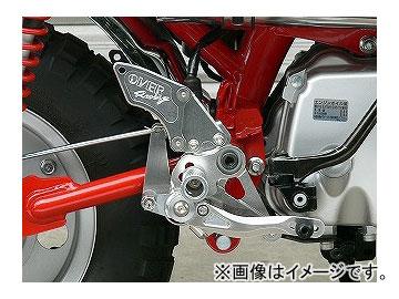 2輪 OVER バックステップ 3ポジション ドラム 51-011-11 ホンダ モンキー FI JAN:4539770099144