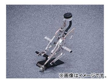 <title>送料無料 2輪 OVER バックステップ 4ポジション 51-75-02 カワサキ オリジナル Z1 Z2 MK-2 FX1 Z1R JAN:4539770097034</title>