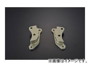 2輪 OVER キャリパーサポート ブレンボ4P用 左右セット 83-15-01 ホンダ NSF100 JAN:4539770099663