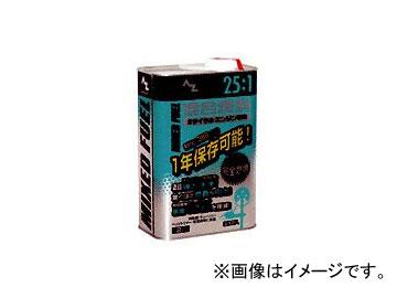 AZ/エーゼット 25:1 混合燃料<緑> 2L FG011 JAN:4960833011955 入数:8缶