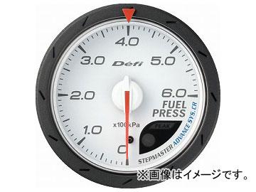 デフィ/Defi デフィリンクメーター アドバンスCR 燃圧計 DF09001 φ60 白 照明色:ブルー/アンバーレッド