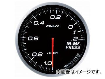デフィ/Defi デフィリンクメーター アドバンスBF インテークマニホールドプレッシャー計 DF10101 φ60 照明色:ホワイト