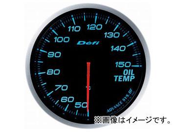 デフィ/Defi デフィリンクメーター アドバンスBF 油温計 DF10403 φ60 照明色:ブルー