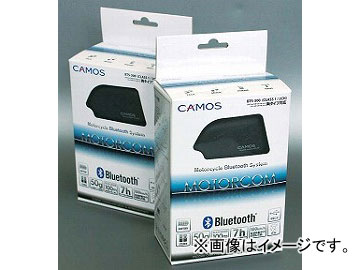 2輪 カモス インカム ツーリングパック MOTORCOM BTS-300 2個セットパック BTS-SET-300 2セット