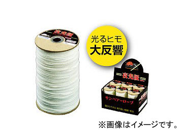 たくみ/TAKUMI 夜光紐 白 入数:10巻き