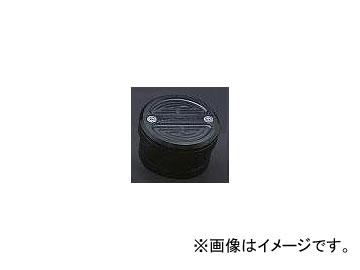 2輪 クラフトマン プレッシャースイッチ P011-9002 ブラック ビレットクラッチタンク ラウンド ブレンボラジアルマスター用
