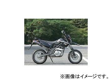 2輪 オーヴァーレーシング ステンカーボン マフラー P042-6242 カワサキ KLX125/Dトラッカー125
