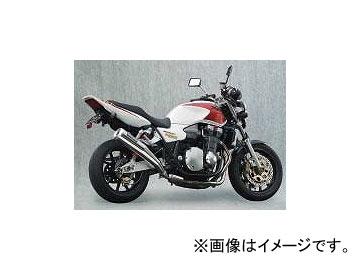 2輪 ヤマモトレーシング マフラー(スポーツ) P041-5800 ホンダ CB1300SF/SB 2003年~2010年