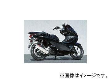 2輪 ヤマモトレーシング マフラー(スポーツ) P044-2614 ホンダ PCX 2010年