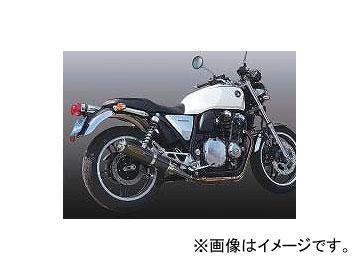 送料無料 2輪 メイルオーダー テックサーフ マフラー スポーツ ZEEX-S O ホンダ 日本限定 CB1100 SC65 カーボン ストレートエンド 2009年~ P043-9067