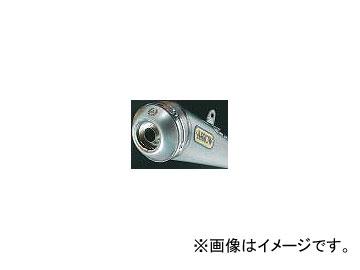 2輪 アロー マフラー(レーシング) P043-9326 ヤマハ YZF-R6 2008年~2010年