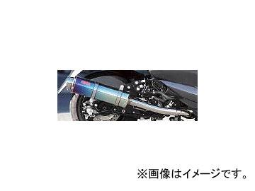 2輪 ロッソ マフラー(スクーター) P040-1195 ホンダ フォルツァ MF10
