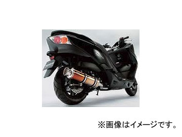 2輪 ビームス マフラー(スクーター) SS400チタンII-SP P044-2374 ホンダ フォルツァ Z/X JBK-MF10 2008年~