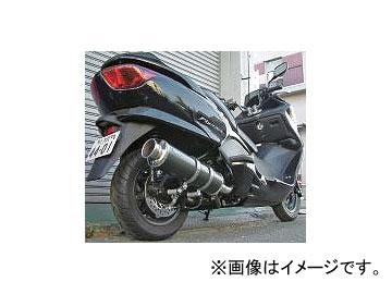 2輪 ビームス マフラー(スクーター) SS400カーボンII P022-1084 ホンダ フォルツァ Z/X BA-MF08 ~2007年