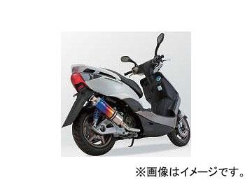 2輪 ビームス マフラー(スクーター) SS300チタン P022-1293 ヤマハ シグナス X BC-SE12J