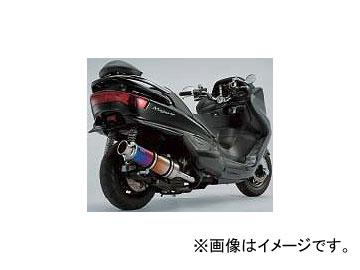2輪 ビームス マフラー(スクーター) SS400チタン P022-1238 ヤマハ マジェスティ250 BA-SG03J ~2006年
