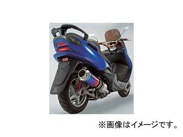 2輪 ビームス マフラー(スクーター) SS400チタン P022-1267 ヤマハ マジェスティ125 5CA