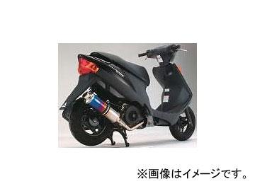 2輪 ビームス マフラー(スクーター) SS300チタン P022-1394 スズキ アドレスV125 BC-CF46A