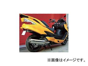2輪 ビームス マフラー(スクーター) SS400ソニック P036-0143 スズキ スカイウェイブ CJ45 JBK-CJ45A