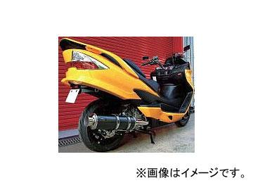 2輪 ビームス マフラー(スクーター) SS400カーボンII P036-4495 スズキ スカイウェイブ CJ45 JBK-CJ45A