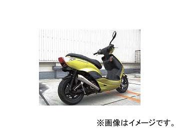 2輪 ホットラップ マフラー(スクーター) GP-SHOT P042-1632 ステンレス ヤマハ シグナス-X 125