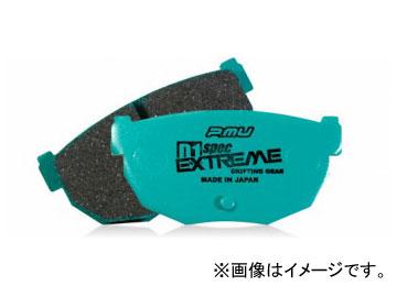 プロジェクトミュー D1 spec EXTREME ブレーキパッド リア マツダ RX-7