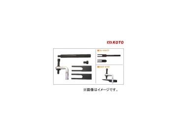 江東産業/KOTO タイロットマルチプーラー TRN-1922