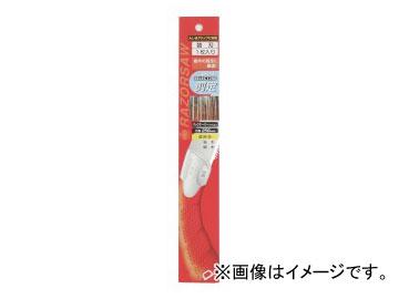 玉鳥 Gyokucho レザーソーセレクト Razorsaw Select SELECT250 剪定 JAN:4903524216512 S-165 250mm 《週末限定タイムセール》 替刃 新作販売