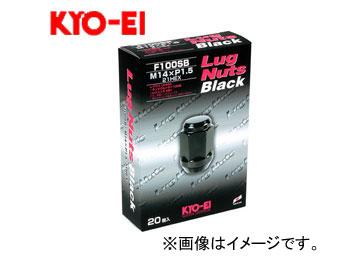 協永産業/KYO-EI ラグナット21HEX M14×P1.5 20個(化粧箱入) ブラック F100SB-20P レジェンド KB1
