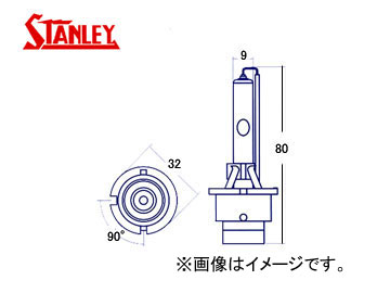 スタンレー/STANLEY HIDバーナー(ディスチャージランプ・キセノンランプ) D4S 42V 35W DL04 4000K