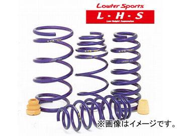 カヤバ/KYB コイルスプリング Lowfer Sports L・H・S リア LHS3915R×2 ホンダ シビック FD1 1.8L,FF 2005年09月~