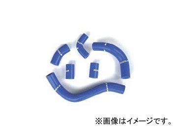 2輪 ネックスパフォーマンス ラジエーターホース P040-8922 ブルー スズキ GSX1300R 1999年~2007年 5本