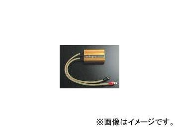 2輪 サン自動車 ホットイナズマ P023-6456 ゴールド 12V用 汎用