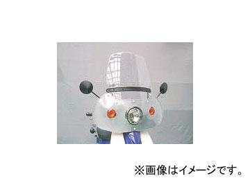 2輪 AFアサヒ ウインドシールド スクリーン SC-03 P044-1237 450×470×1.5mm ホンダ スーパーカブ110 EBJ-JA07