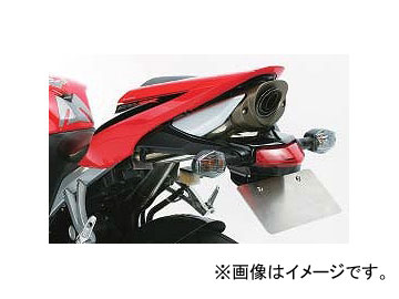 2輪 スパイス CBR600RR タクティカルテールユニット スパイス 1SFL63FR 材質:FRP ホンダ 2007年~2009年 CBR600RR 2007年~2009年, INAZUMA Shop.:82aa1f9d --- officewill.xsrv.jp
