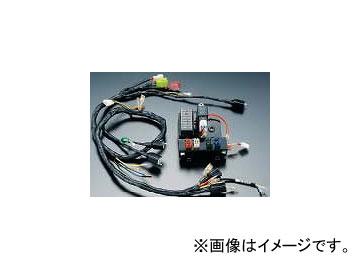 2輪 PMC ハイブリッドハーネスセット P039-7639 カワサキ Z1/Z2